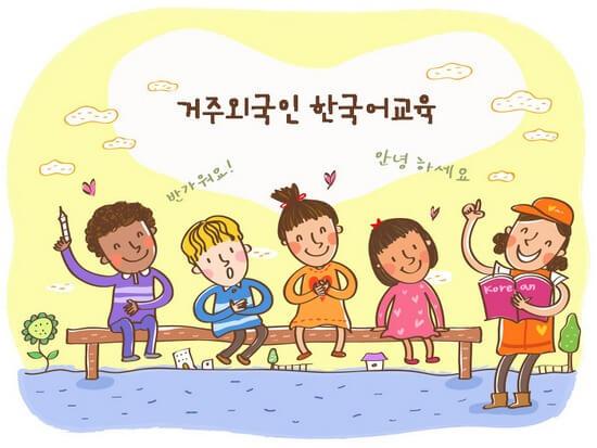 Tổng hợp 4 cách giúp bạn học tiếng Hàn sơ cấp hiệu quả
