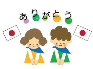 Luyện nghe tiếng Nhật hiệu quả với 6 bước